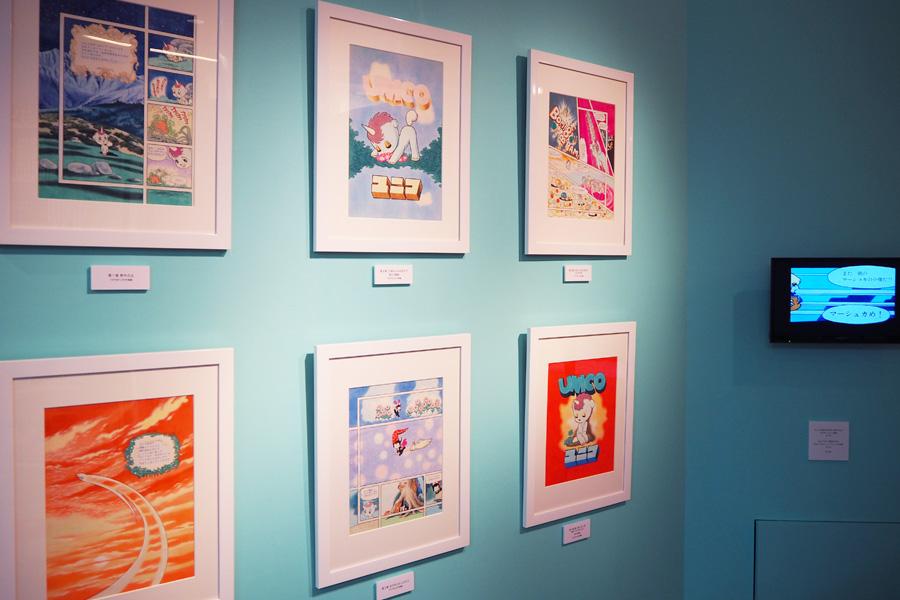 手塚治虫のガーリーキャラクター「ユニコ」のコーナーには、貴重な手塚治虫の直筆カラー原画6点が並ぶ
