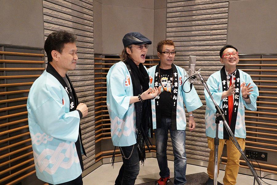 レコーディングに挑んだ辛坊治郎、石井竜也、嘉門タツオ、森たけしアナ(左から)
