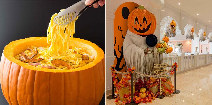 高さ約80cmのビッグなかぼちゃポットで仕上げるかぼちゃクリームパスタ、ロビーではかぼちゃオバケがお出迎え