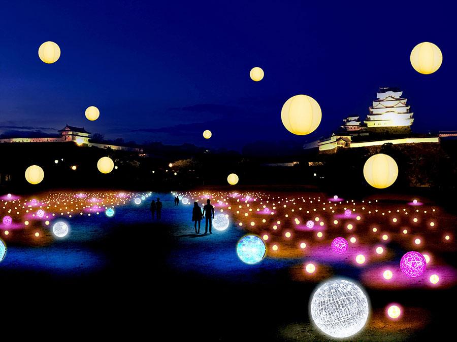 浮かび上がる「三の丸大路」。金土と最終日には、特別演出によりバルーン照明が浮かぶ