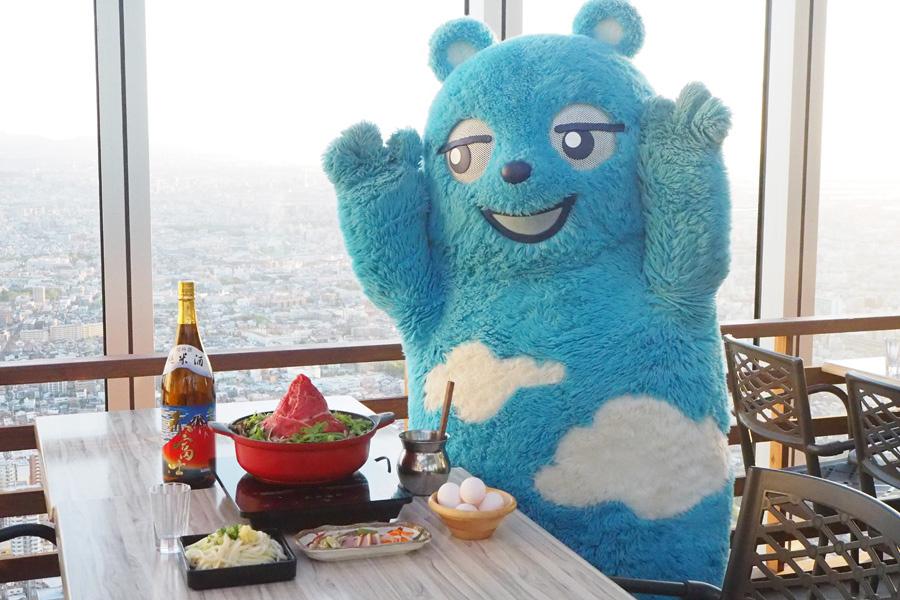 「赤富士の淡路牛すき鍋」セットは前菜3種盛り合わせ、赤富士鍋、ビールや焼酎の飲み放題付きで5500円