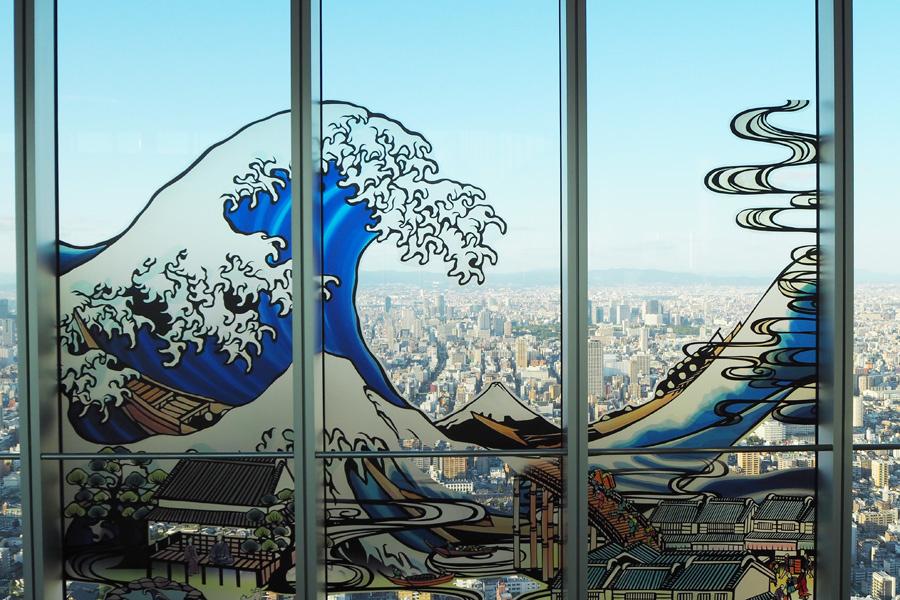 北斎の頭の中をイメージしたという影絵「北斎のイマジネーション」