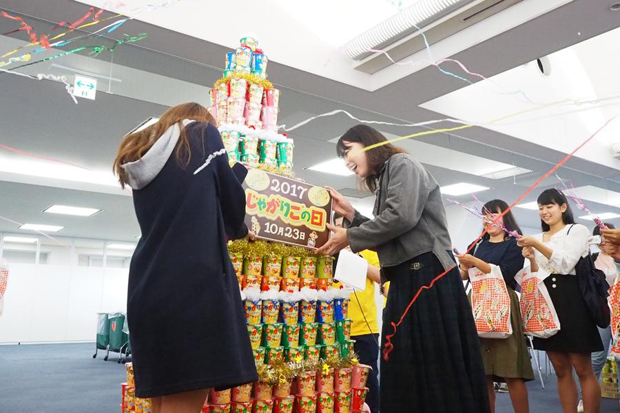 「じゃがりこの日」を祝う学生ら(7日、大阪市内)