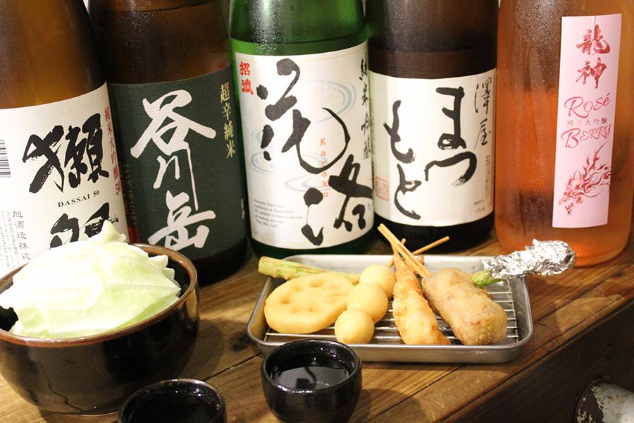 1本1本手打ちした串カツを、利酒師の店長が厳選した日本酒と楽しむ「あいよっ!」