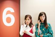 Q10なカノジョ 第33回 美山加恋&福原遥