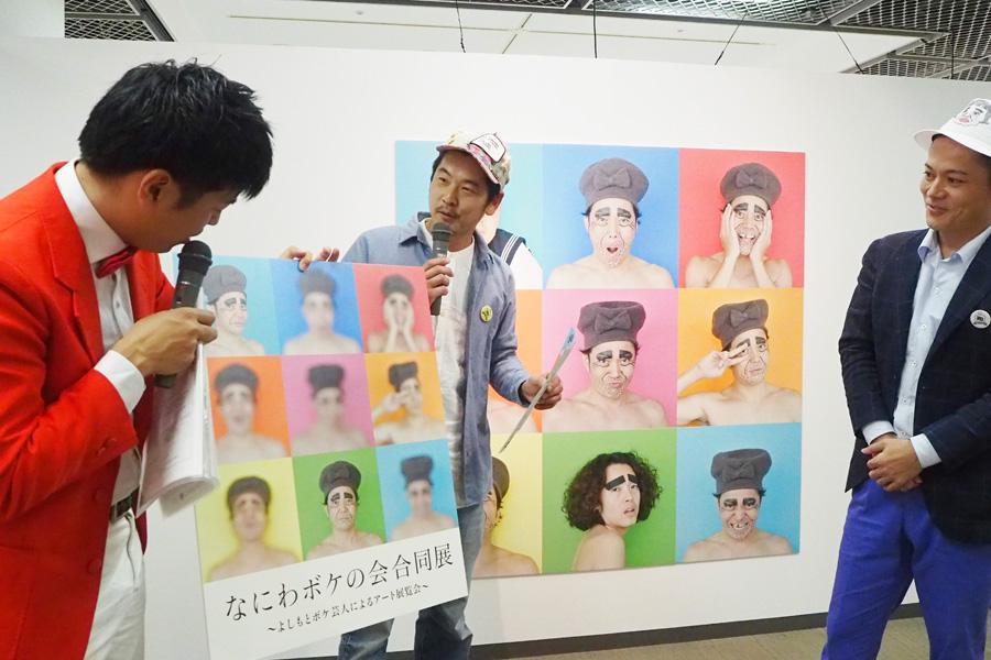 真ん中はメインビジュアルの撮影を務めた写真家・山内悠さん。「僕にできるボケは、ピンぼけしかないな」とポスターを仕上げた