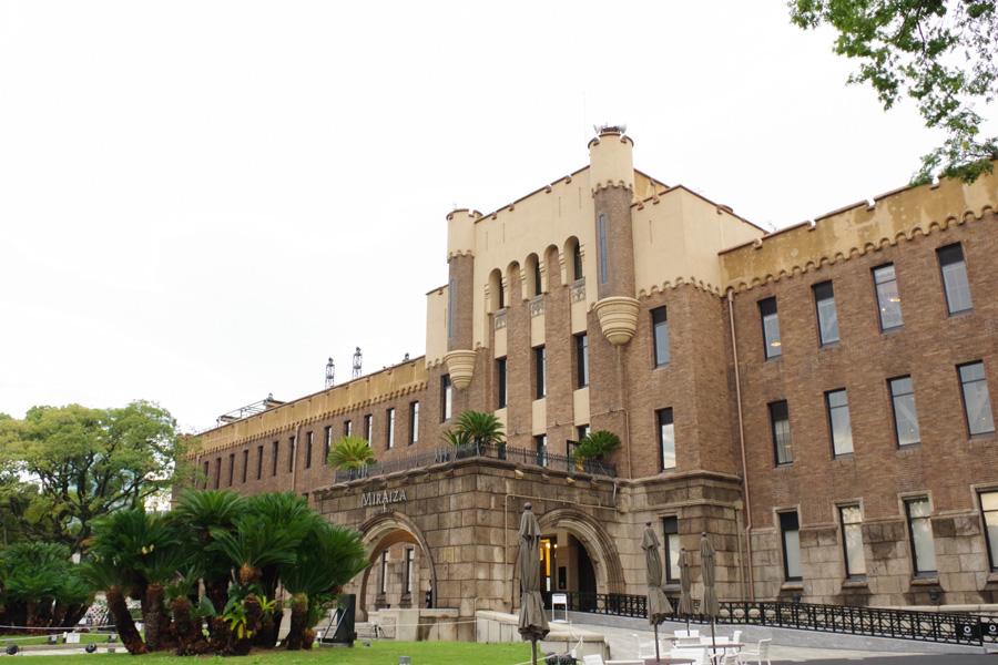 歴史的建造物が複合施設「ミライザ大阪城」として甦る(17日・大阪市)
