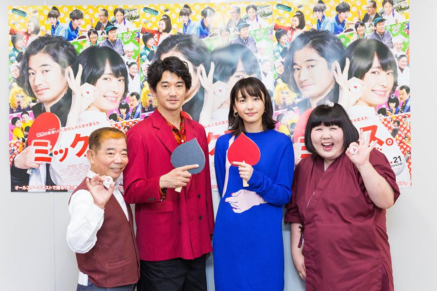 左から、池乃めだか、瑛太、新垣結衣、酒井藍(4日・大阪市内)