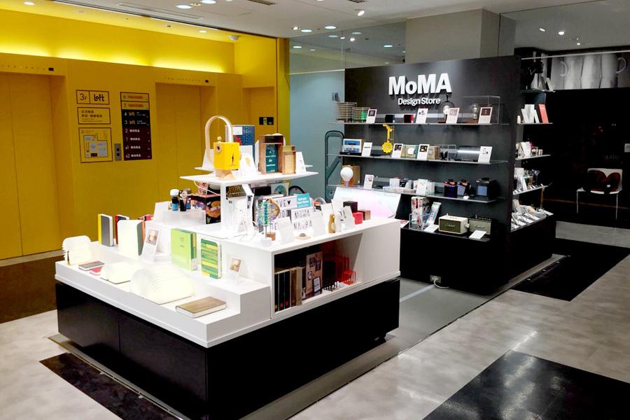 「MoMA Design Store なんば」