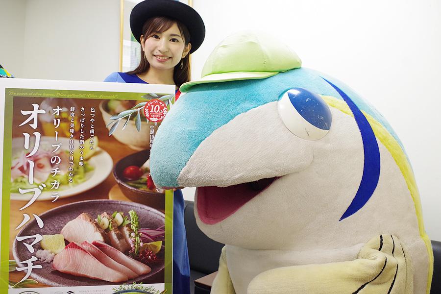 香川おさかな大使の合田恵さん(左)と香川県の県魚ハマチをモチーフにしたキャラクター・はまうみくん