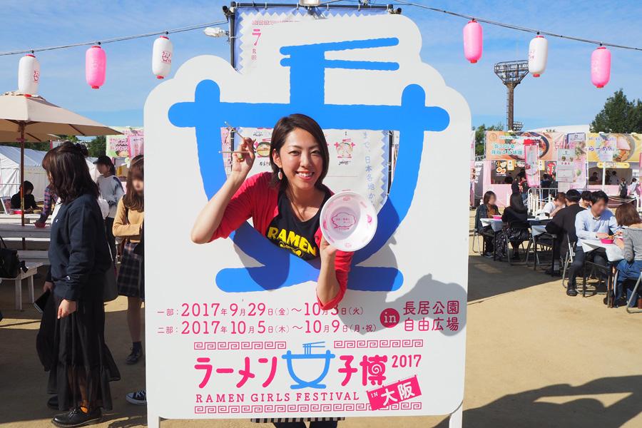 「友だちを誘っていろんな種類のラーメンを食べて」と、年間600杯以上のラーメンを食べ、東京で『ラーメン女子会』を主宰する森本聡子さん