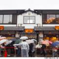オープン直後、多くのファンが訪れた「りらっくま茶房」(28日、京都市左京区)