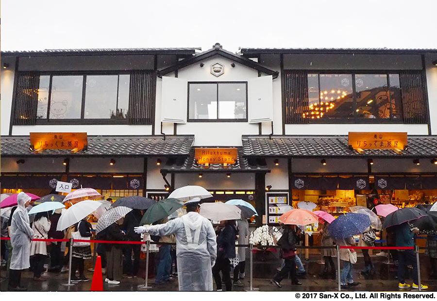 オープン直後、多くのファンが訪れた「りらっくま茶房」(28日、京都市右京区)