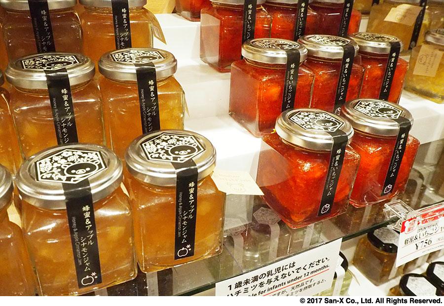 茶房オリジナルロゴがあしらわれた「蜂蜜&アップルシナモンジャム」(756円)