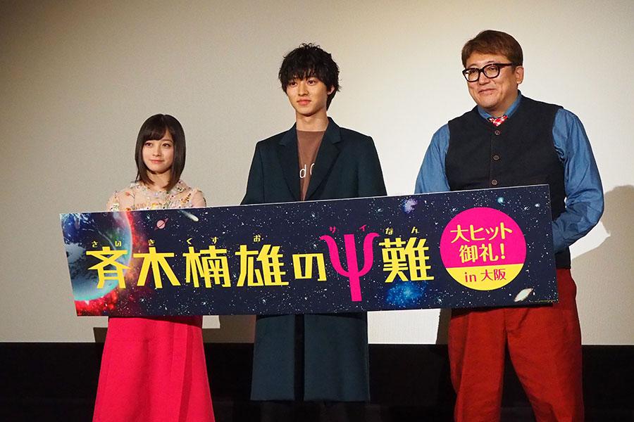 (左から)橋本環奈、山﨑賢人、福田雄一監督