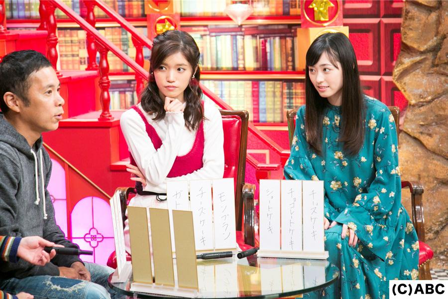 (左から)岡村隆史、美山加恋、福原遥