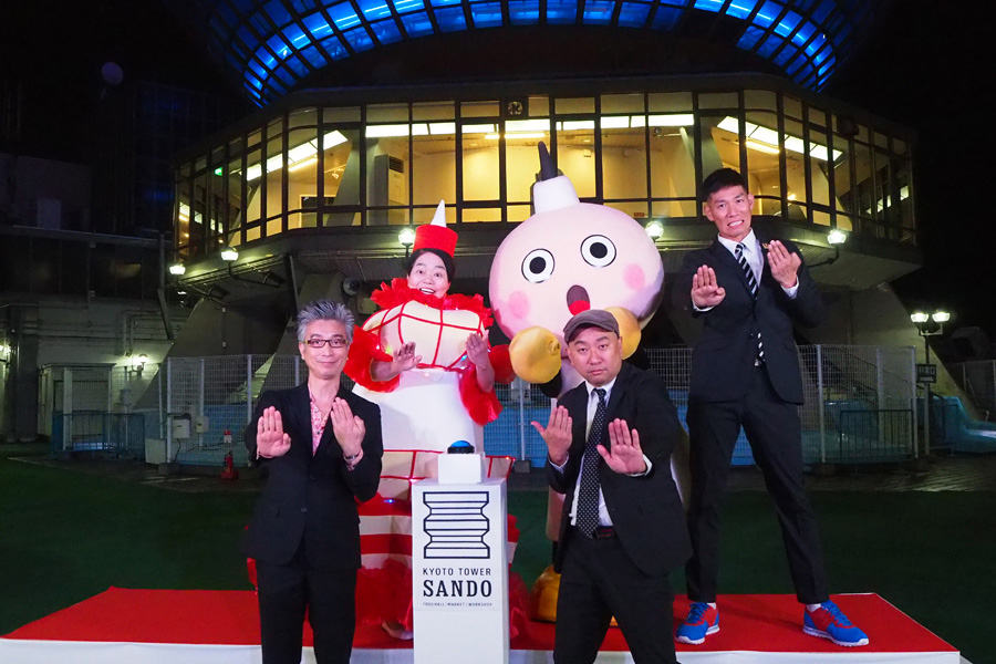 京都タワー点灯式に登場した(左から)おかけんた、今くるよ、たわわちゃん、レイザーラモンRG、レイザーラモンHG(5日、京都市内)