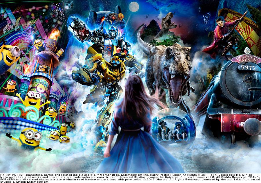 『ユニバーサル・スペクタクル・ナイトパレード ~ベスト・オブ・ハリウッド~』イメージ 画像提供:ユニバーサル・スタジオ・ジャパン