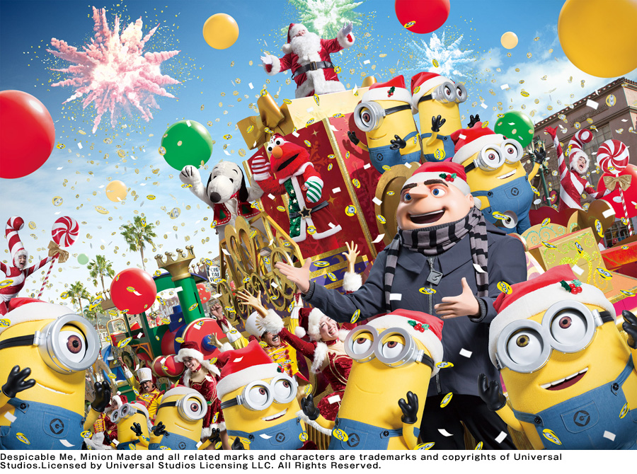 『ミニオン・ハチャメチャ・クリスマス・パーティ』イメージビジュアル 画像提供:ユニバーサル・スタジオ・ジャパン