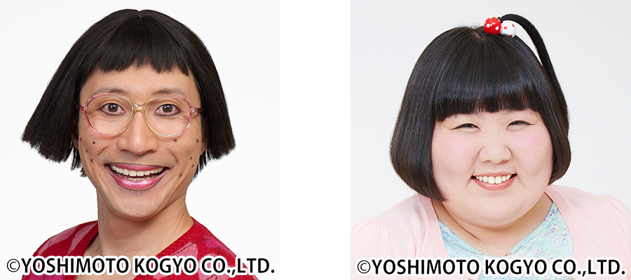 吉本新喜劇の座長・すっちー(左)と酒井藍