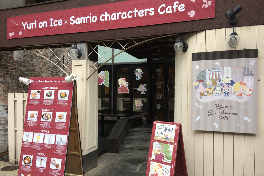 「Yuri on Ice×Sanrio characters Cafe」