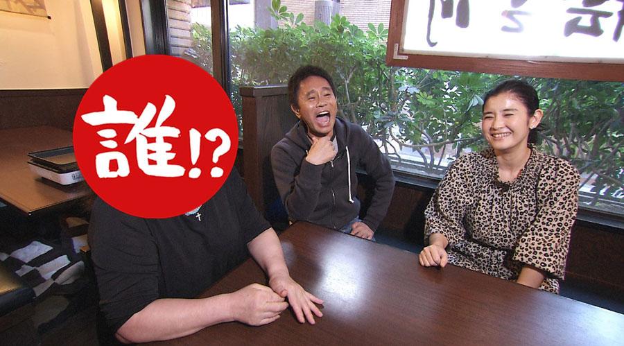 心斎橋の雑居ビルには、浜田にとって忘れられない特別な人物がいた!