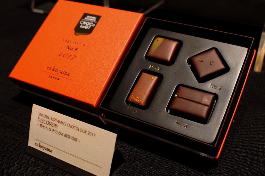苺とふきのとう(左上)、クロモジ(右上)、柚子とエスペレットピーマン(左下)、ペルー・サンマルティン(右下)のショコラが。五感を駆使して味わいたい