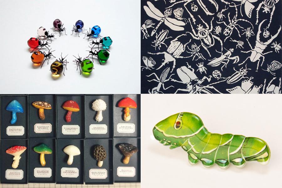 (左上から)「硝子工房YUKI」のミツツボアリ、「みはに工房」の虫のスクエアクロス、「サイ◇コロ」のナミアゲハ幼虫ブローチ、「molly's」のきのこブローチ