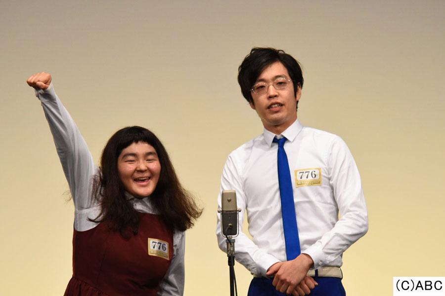 ゆにばーす(左から、はら、川瀬名人)