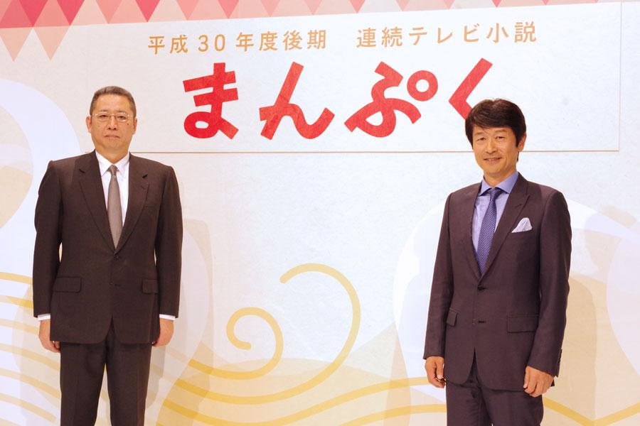 連続テレビ小説『まんぷく』の真鍋制作統括(左)と福田