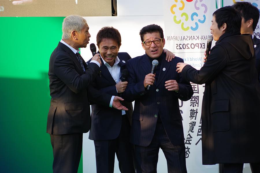 全員同い年という松本人志、浜田雅功、松井大阪府知事(左から、12日・大阪市内)