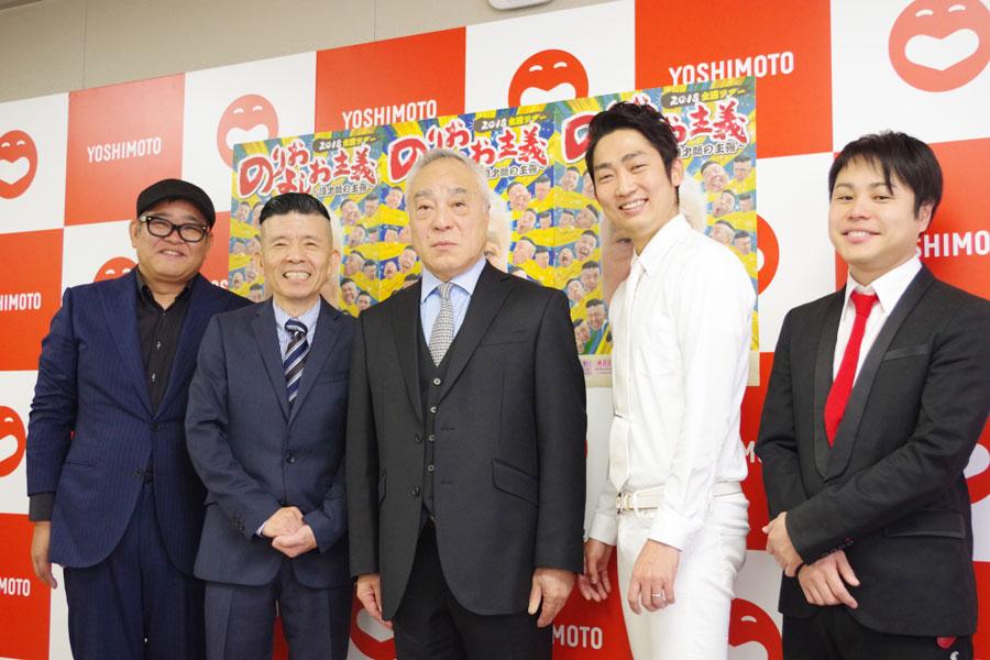 今回の主催興行は「会社から言われてやる」と、固い表情ののりお(センター)ら。左から大阪公演ゲストの兵動大樹、よしお、のりお、NON STYLE