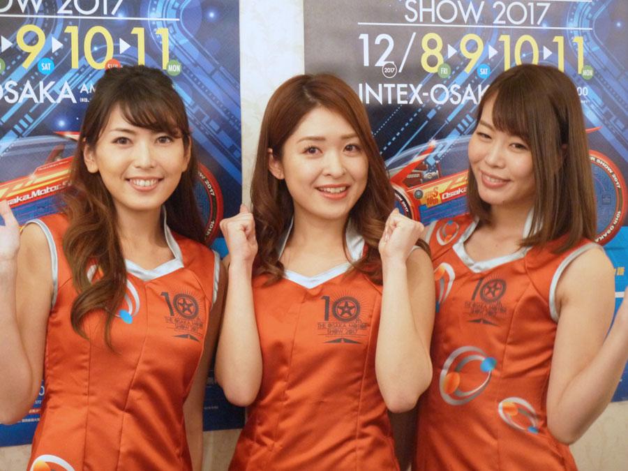 『大阪モーターショー』恒例のナビメイト。会期中は会場のあちこちでサポートする