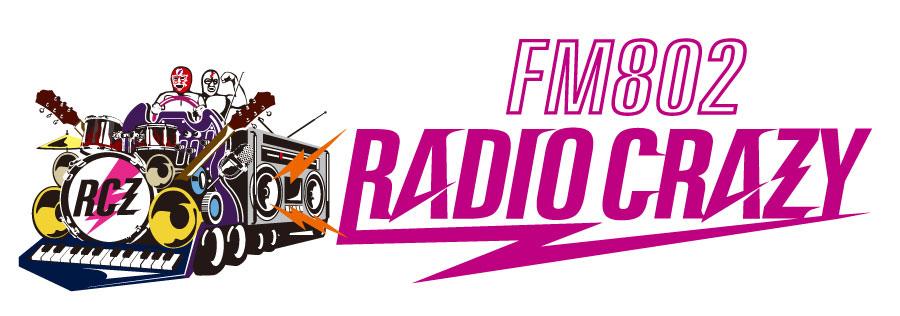 『FM802 RADIO CRAZY(レディオクレイジー)』