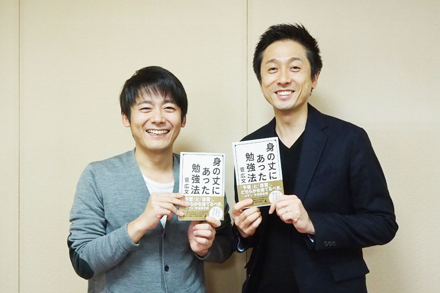 ロザン(左から)菅広文、宇治原史規