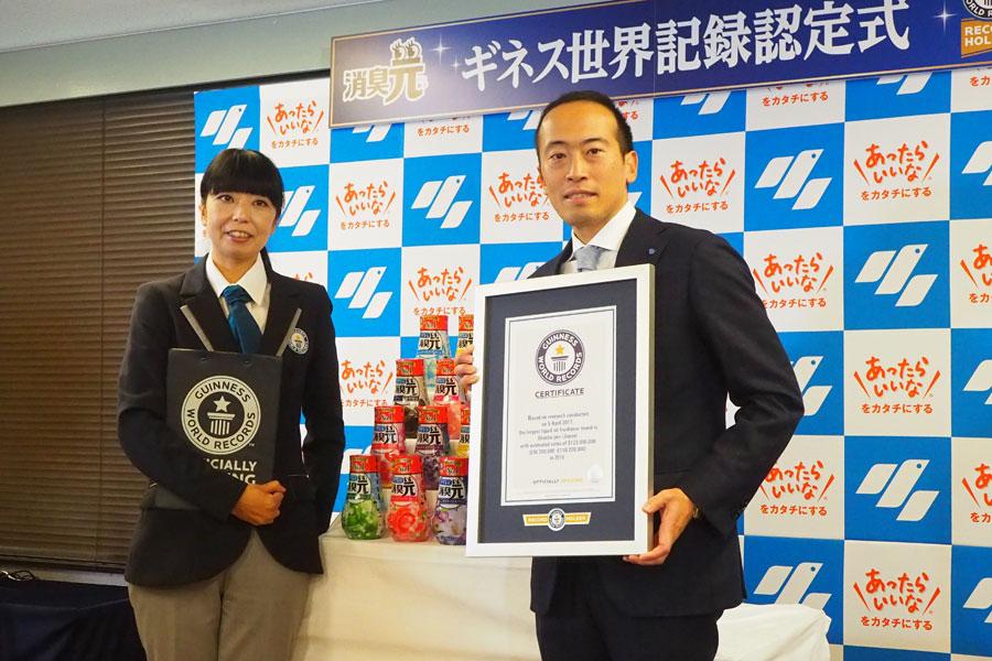(左から)ギネス世界記録公式認定員・石川佳織さん、小林製薬・小林章浩代表取締役社長(10日、大阪市内)
