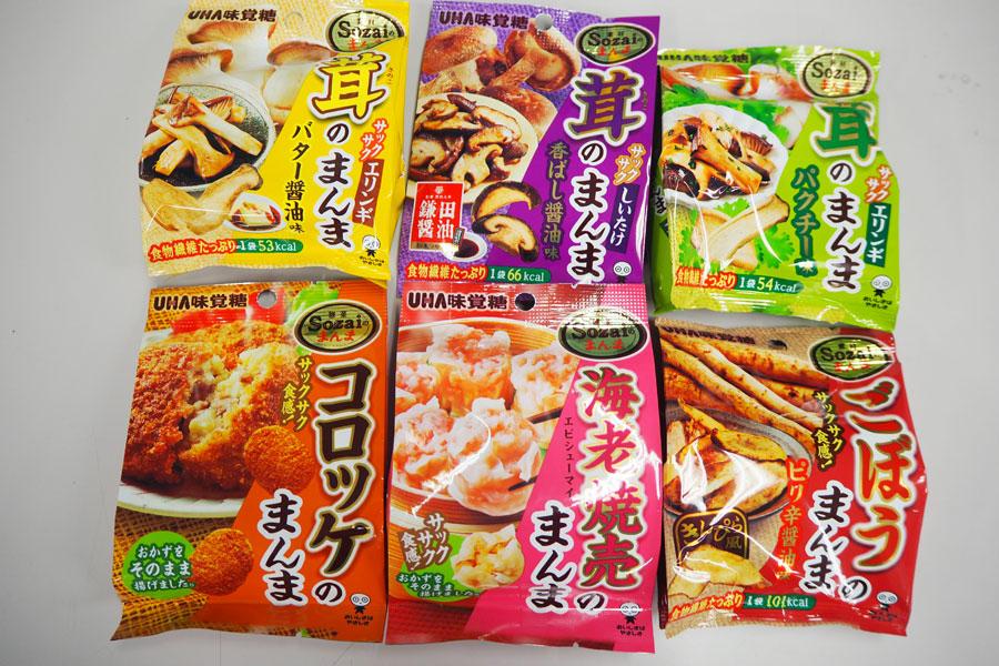 お菓子のパッケージには見えない!「Sozaiシリーズ」