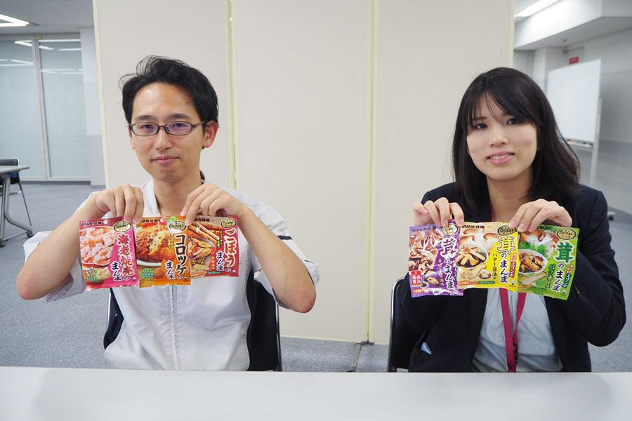 左からスナック菓子開発リーダーの佐藤喜哉さん、広報担当の橋本奈々美さん