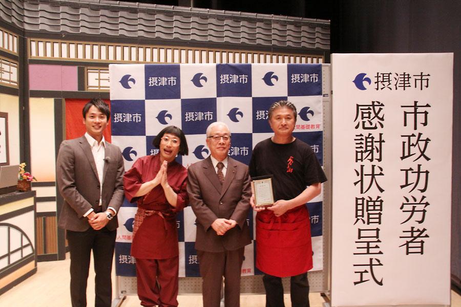 授与式でのようす(向かって右より青野敏行、森山一正市長、スッチー、横山太一アナ)