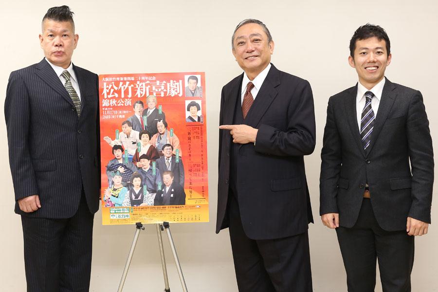 9月の東京公演では千秋楽にスタンディングオベーションが起こり、「すごくうれしかった」と振り返った3人
