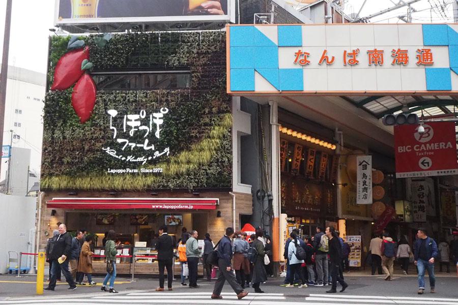 なんば南海通の入り口にオープン。店舗は壁面緑化で目立つ