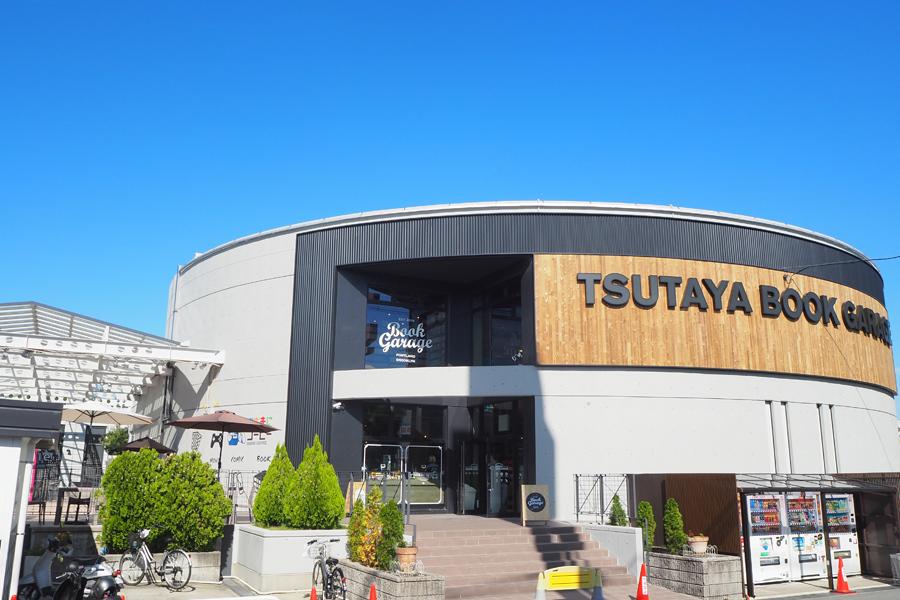 30年の時を経て、生まれ変わった「TSUTAYA BOOK GARAGE枚方ベルパルレ」。隣にはレンタル館