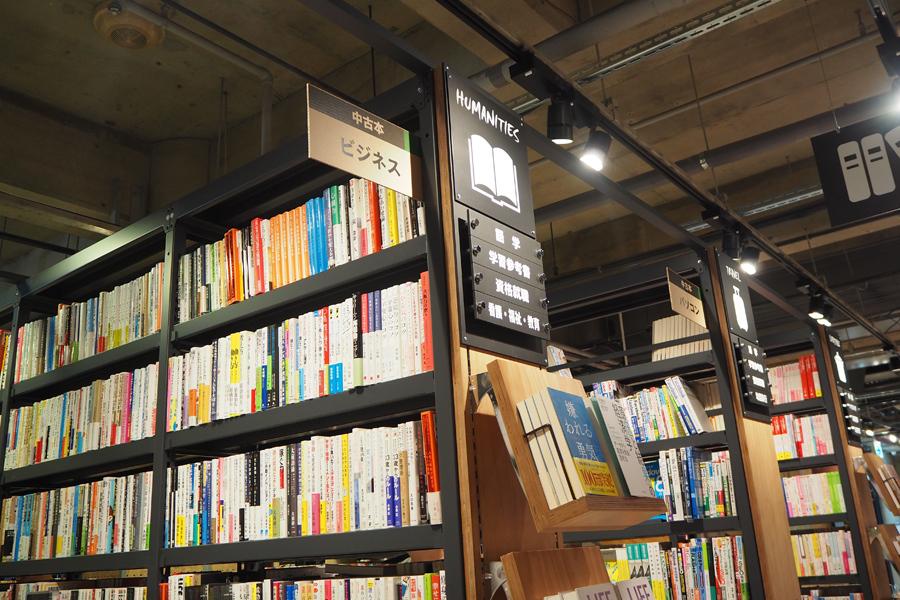 30万冊が並ぶ店内