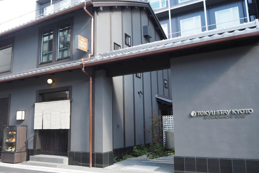 市営地下鉄「烏丸御池」駅から徒歩5分ほどに位置する「東急ステイ京都両替町通」