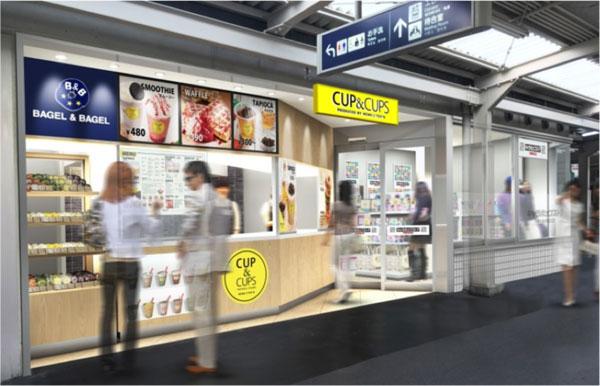 阪急塚口駅ホームに登場する「CUP&CUPS」