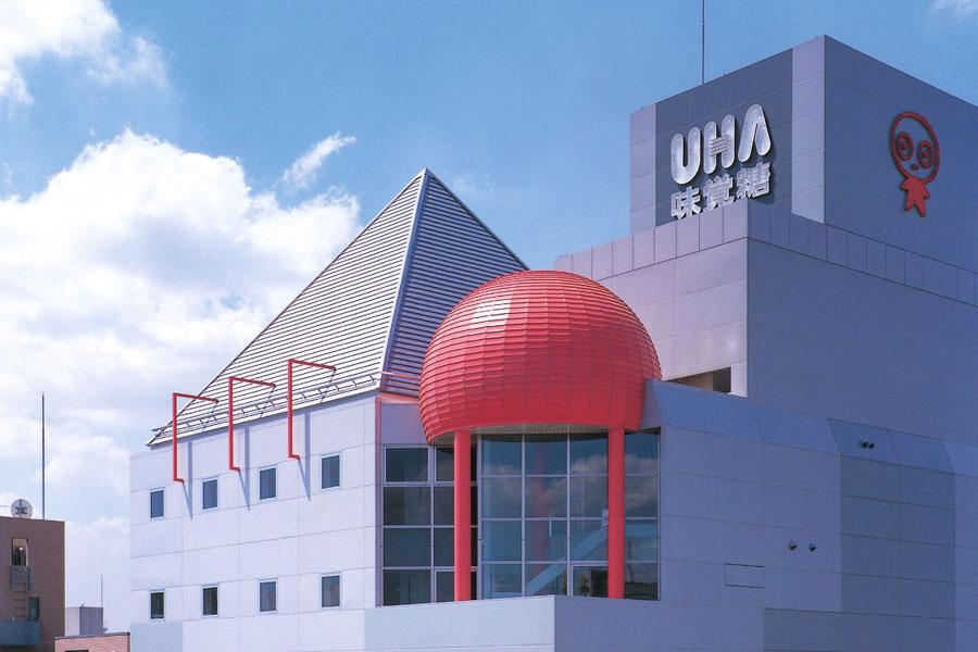 大阪市中央区に本社がある「UHA味覚糖」
