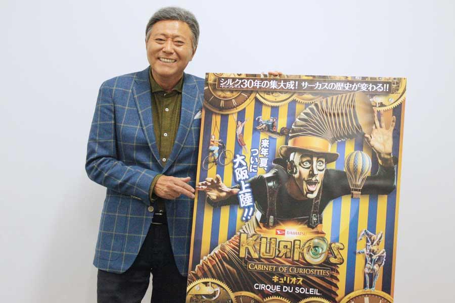10年以上もの間サポーターを続け、自らもファンであると公言する応援団長の小倉智昭