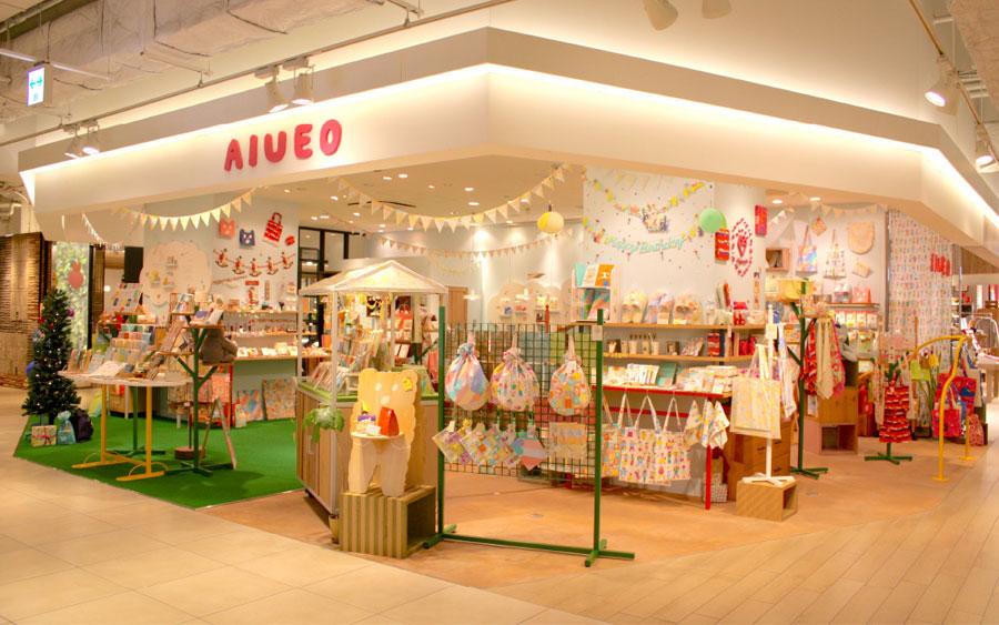 「AIUEO」の直営店は、カフェから近い「NU茶屋町プラス」2階