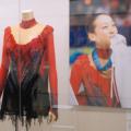 バンクーバー五輪で銀メダルを獲得した際の衣装