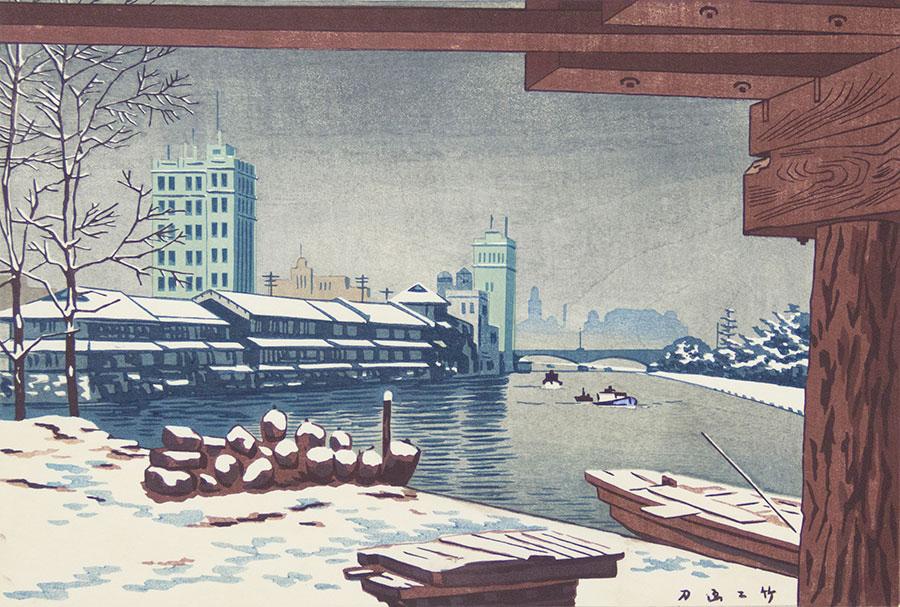 浅野竹二《新大阪風景 北浜雪景》1932年